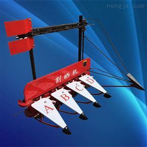 xnjx-100四轮牧草苜蓿收割机厂家