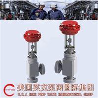 进口气动角型调节阀质量好 品质高