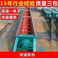 U型不锈钢食品提升机 U型水泥螺旋送料机Lj1