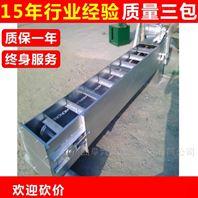 爬坡式刮板式上料机 粉料刮板输送机Lj1