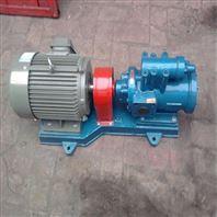 华潮3G45*4-46三螺杆泵原油供油泵 匠心品质