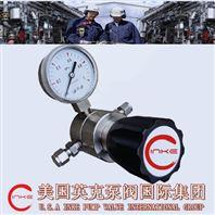 进口小流量钢瓶减压阀质量好 品质高