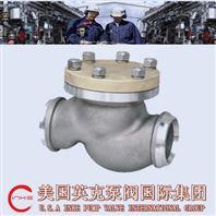 进口液氧止回阀工作稳定可靠,经久耐用