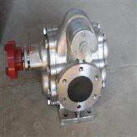 华潮牌KCB-33.3小型液压油输送齿轮油泵