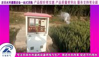 智能灌溉控制系统之玻璃钢井房系列