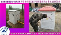 内蒙农业水价综合改革项目-水电双计控制器