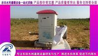 仁铭电气 井灌溉用水费计量装置厂家
