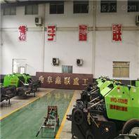国补产品  黑龙江秸秆粉碎打捆机1300
