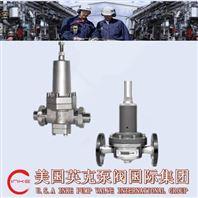 进口LNG液化天然气减压阀-美国INKE英克品牌