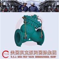 进口多功能水泵控制阀用心制造 成就品质