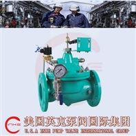 进口水泵控制阀价格/批发/厂家
