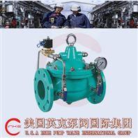 进口水力电动控制阀品牌/图片/价格