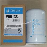 唐纳森滤芯P551381机油滤清器
