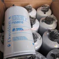 P558010唐纳森油水分离器滤芯
