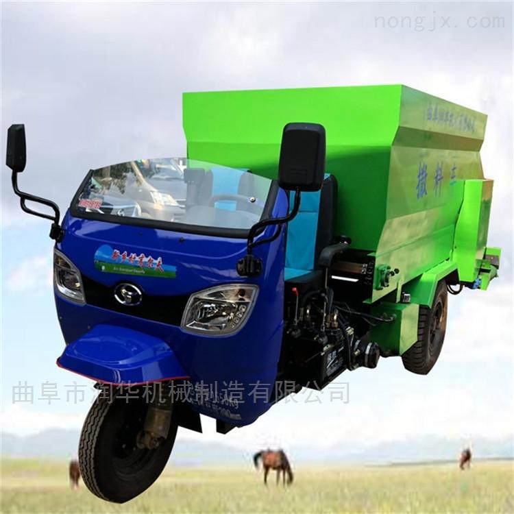 畜牧养殖场三轮撒料车 带驾驶蓬的喂料车