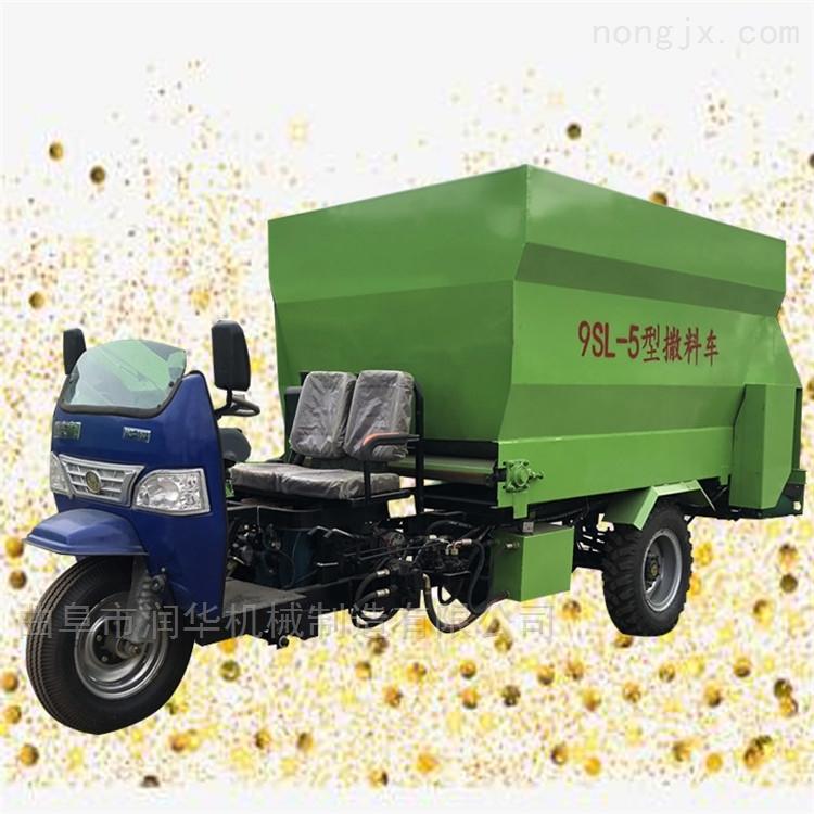 唐山养牛区柴油撒料车 饲养牛羊三轮撒草车