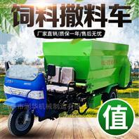 机械化养殖柴油撒料车 精粗草料电动喂料车