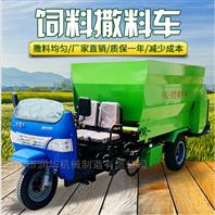 牲畜牧草饲料电动撒料车