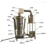 小酒坊白酒蒸酒机双层锅酿酒设备型号齐全