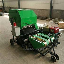 5552型青储饲料包膜机 玉米秸秆打捆机 直销