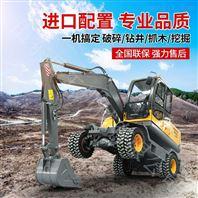 中型轮式挖掘机抓挖两用农用建筑钩机