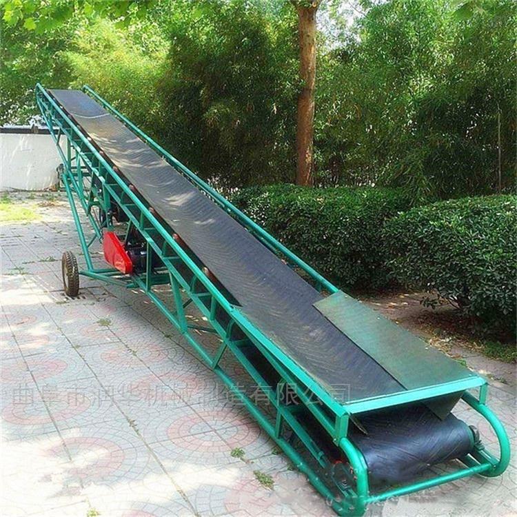 饲料加工厂皮带输送机 自由移动的传送带