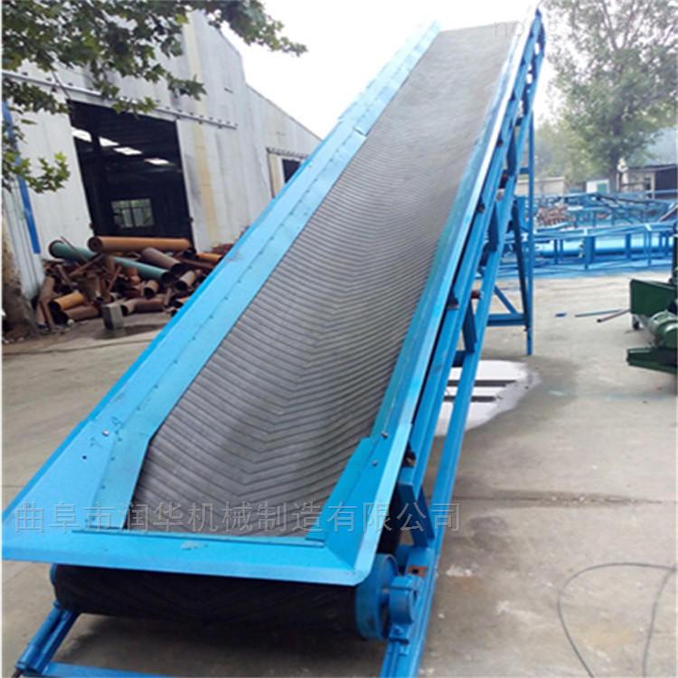 仓储货物胶带输送机 肥料装车传送带