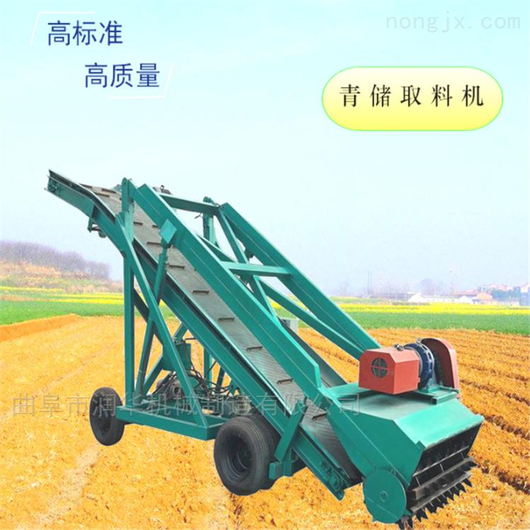 奶牛场青储草料取草机 自移式高空取料机
