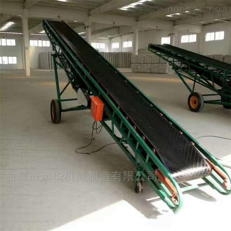 水果蔬菜装车输送机 变频调速传送带