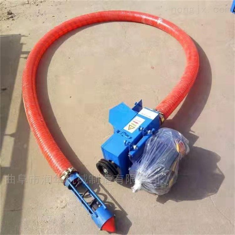 锰钢螺旋稻谷吸粮机 自动扒粮软管抽粮机