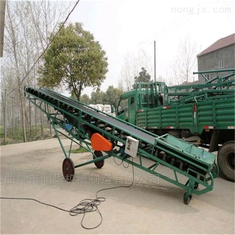 煤球装车移动式传送带 电商分拣皮带输送机