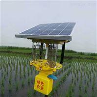 频振式太阳能杀虫灯配21W光伏板和锂电池