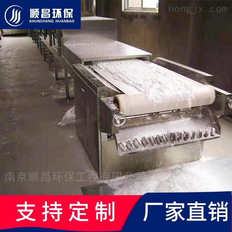 -6S型微波真空干燥机,真空微波干燥箱