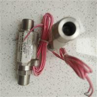 适用高压管道的紧凑型流量开关系列捷迈GEMS