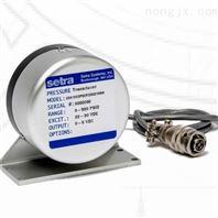 高驱动输出信号差压传感器/变送器美西特