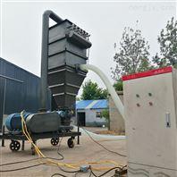 多功能气力吸料机 长距离吸粮机价格ljy7
