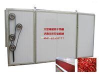 辣椒烤箱  庆华网链烘干机