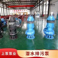 WQ系列潜水排污泵-天津上泵厂家