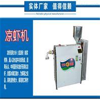 安徽智能温控浆水漏鱼机