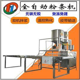 THF-260SZ时产400公斤型全自动粉条机工厂直销
