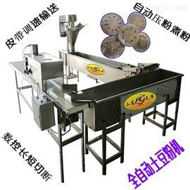 THF-120出口品质土豆粉机
