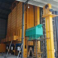 新型40吨粮食烘干机