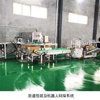 颗粒肥料包装机 自动定量包装秤