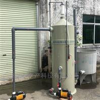 厂家直销渔悦蛋白质分离器 水产养殖设备