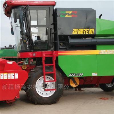 4ZZ自走式農用籽瓜收獲機