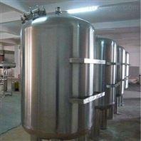 DN300多介质过滤器 砂滤器