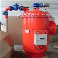 全自动冲洗排污过滤器污水处理设备