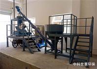 中科世景飞灰固化设备螯合飞灰使用寿命长