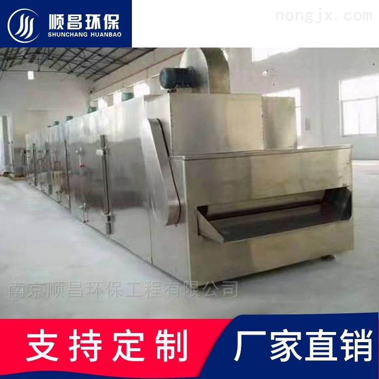 茶叶杀青新型设备-连续低温微波干燥机