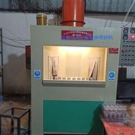 中山铝件氧化前处理转盘喷砂机
